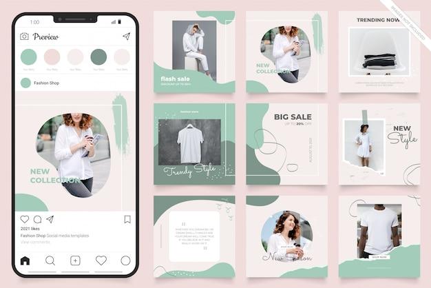 Instagramとfacebookの正方形のフレームパズルポスター。ファッションセールプロモーションのソーシャルメディアポストバナー Premiumベクター