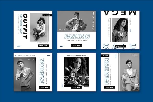 古典的な青い色のinstagramのポストコレクション Premiumベクター