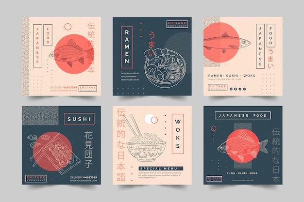 Коллекция постов в instagram для ресторана японской кухни Premium векторы