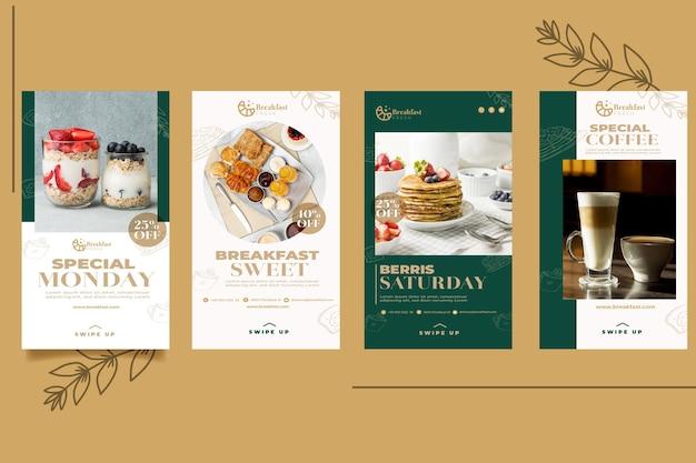 Сборник рассказов из instagram для ресторана для завтрака Бесплатные векторы