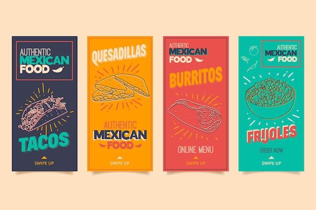 メキシコ料理レストランのinstagramストーリーコレクション 無料ベクター