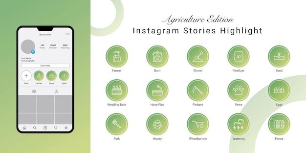 Instagram Stories 하이라이트 커버 농업 프리미엄 벡터