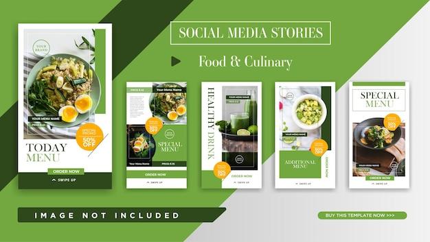Modello di promozione di storie di instagram per cibo e cucina Vettore gratuito