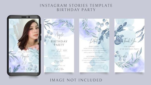Шаблон истории instagram для приглашения на день рождения с цветочным фоном Premium векторы