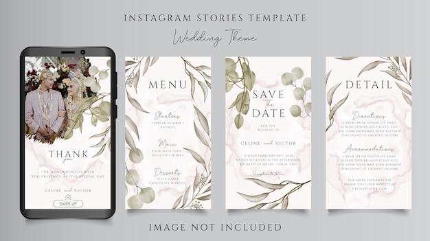 Шаблон истории instagram для старинной свадебной темы приглашения с цветочным фоном венка Premium векторы