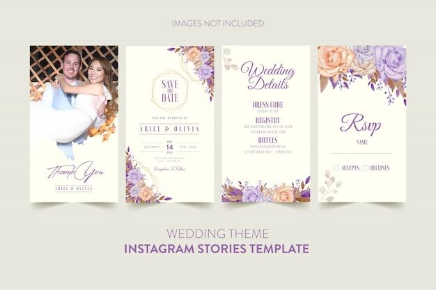 水彩花と葉の結婚式の招待カードのinstagramストーリーテンプレート Premiumベクター