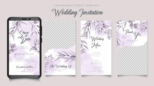Шаблон instagram историй для свадебного приглашения с цветочным фоном Premium векторы