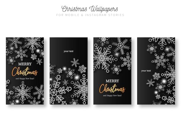 Рождественские фоны для мобильных и instagram stories Бесплатные векторы