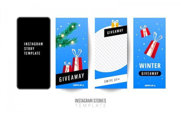 Instagramストーリーテンプレート。ギフトボックス、クリスマスツリーとクリスマスプレゼント Premiumベクター