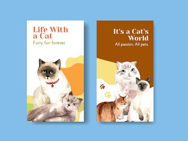 수채화 스타일의 귀여운 고양이 일러스트와 함께 instagram 이야기 템플릿 디자인 무료 벡터