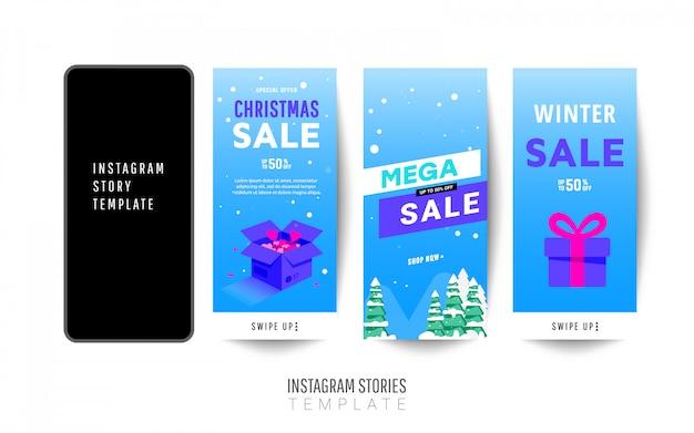 Instagramストーリーテンプレート。ギフトボックス、クリスマスツリーと冬の大きな販売バナーデザイン Premiumベクター