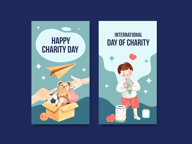 ソーシャルメディアとインターネット水彩ベクトルの国際慈善のコンセプトデザインのinstagramテンプレート。 無料ベクター