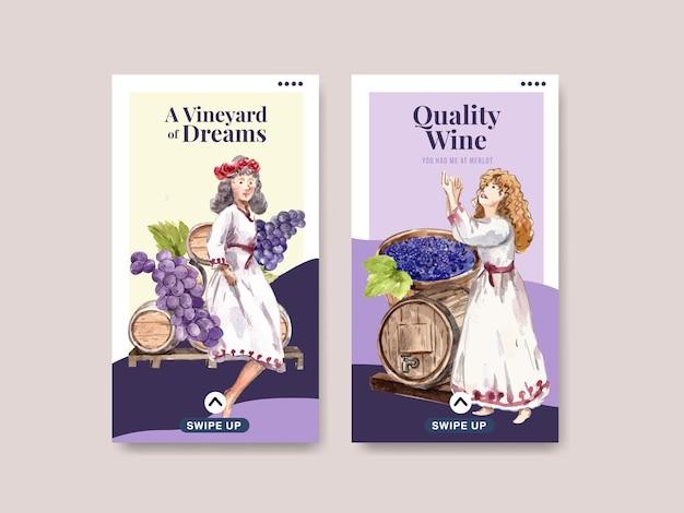 Modello di instagram con concept design di azienda vinicola per l'illustrazione dell'acquerello di social media. Vettore gratuito