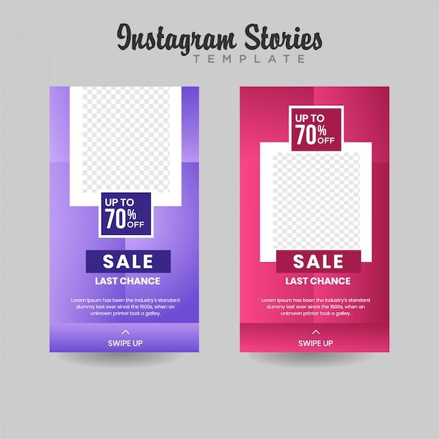 Instagramの物語テンプレート販売バナー Premiumベクター
