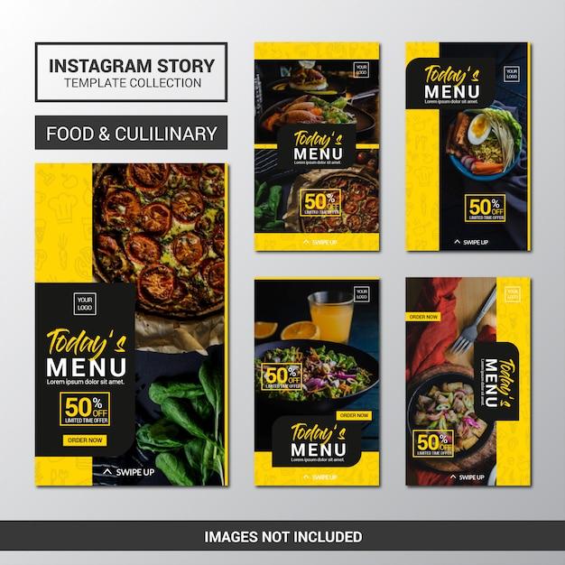 フードinstagramストーリーテンプレートコレクション Premiumベクター