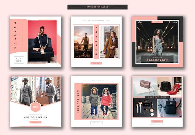 ファッションスクエアバナーまたはinstagram投稿テンプレート Premiumベクター