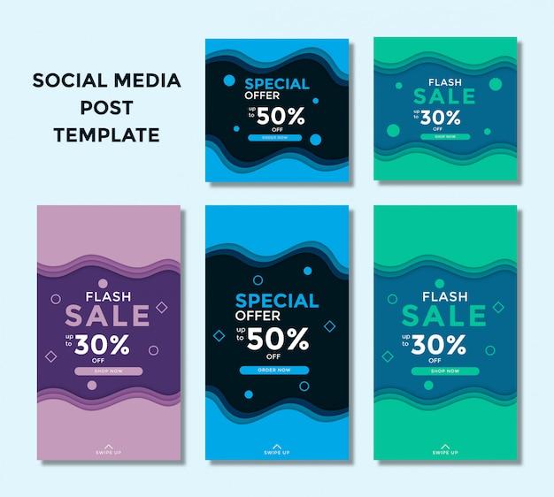 Instagramのモダンな販売スクエアバナーとストーリーのセット Premiumベクター
