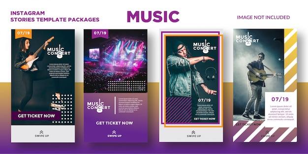 音楽コンサートinstagramストーリーテンプレート Premiumベクター
