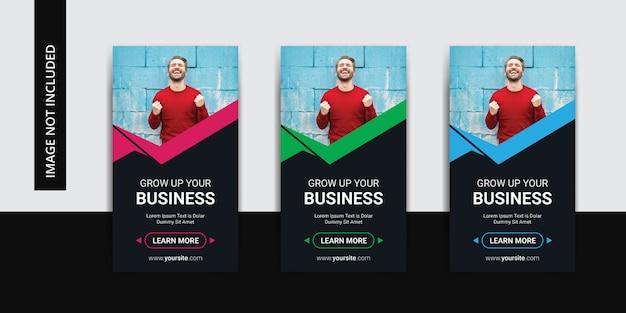 企業のビジネスinstagramストーリーテンプレートセット Premiumベクター