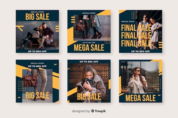 Аннотация продажа instagram пост коллекции Бесплатные векторы