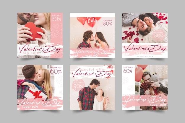 バレンタインデーのinstagram投稿のコレクション 無料ベクター