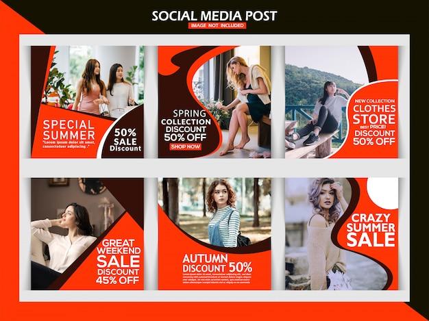 ファッション販売正方形バナーまたはinstagramの投稿テンプレートセット Premiumベクター