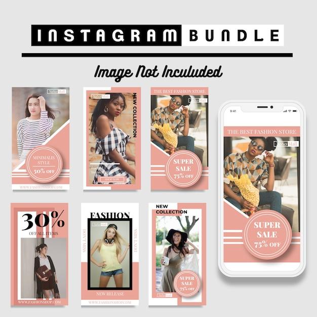 創造的な割引instagramファッションストーリーのテンプレート Premiumベクター