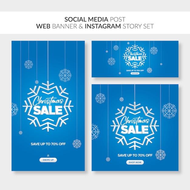 Новогодняя распродажа баннеров для интернета, постов в социальных сетях и instagram Premium векторы
