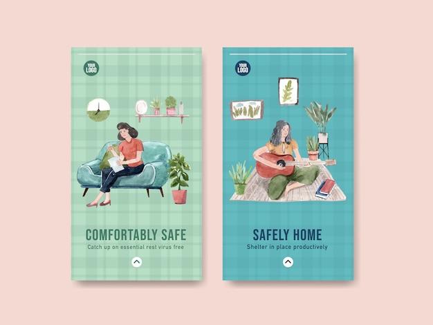 Instagramのデザインは、本を読んだり、ギターの水彩イラストを遊んだりして家のコンセプトにとどまります 無料ベクター