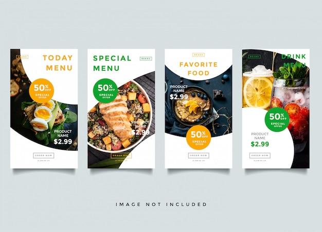 食べ物と料理のinstagramストーリーテンプレート Premiumベクター