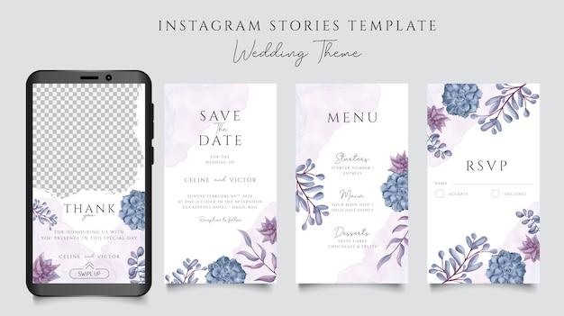 Instagramストーリーテンプレートの水彩画の花のフレームとのロマンチックな結婚式の招待状 Premiumベクター