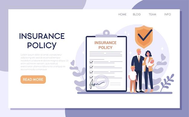 保険のウェブバナー。セキュリティと財産と生命の損害からの保護のアイデア。家族の安全。 Premiumベクター