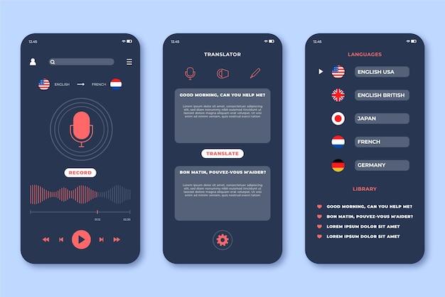 Интерфейс для приложения голосового переводчика Бесплатные векторы