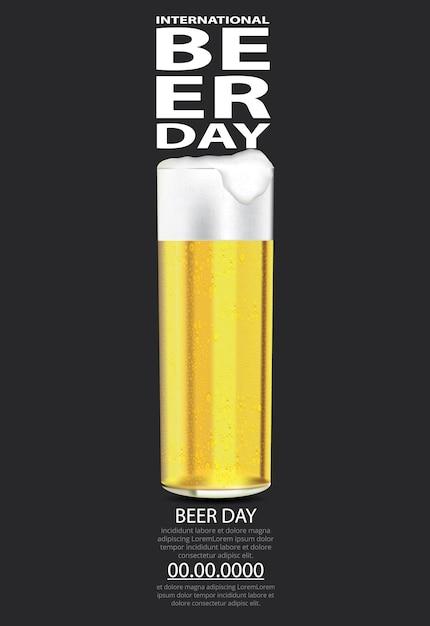 国際ビールデーテンプレート 無料ベクター