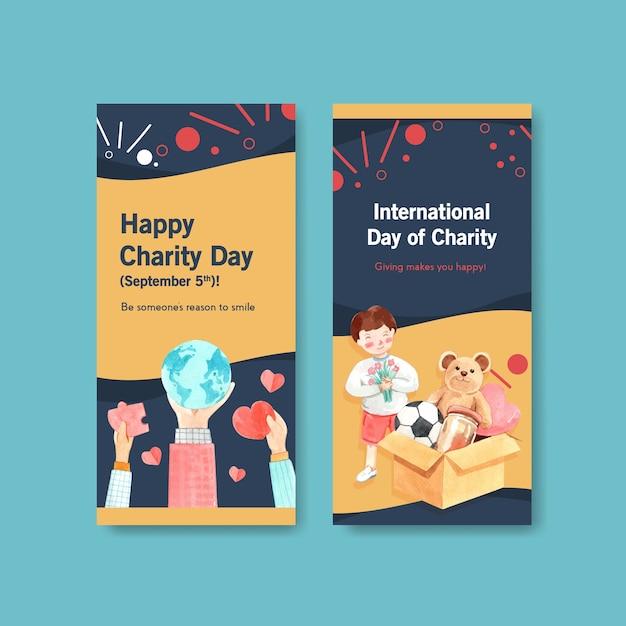 国際デーのチャリティーチラシコンセプトデザインパンフレット、リーフレット水彩ベクトル。 無料ベクター