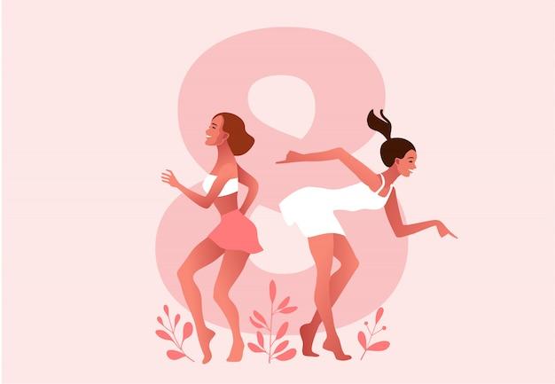 International women's day. march. women dancing Premium Vector