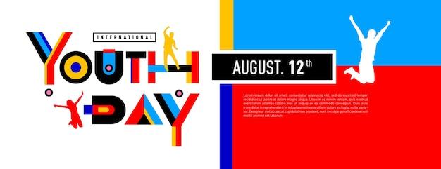International youth day banner celebration Premium Vector