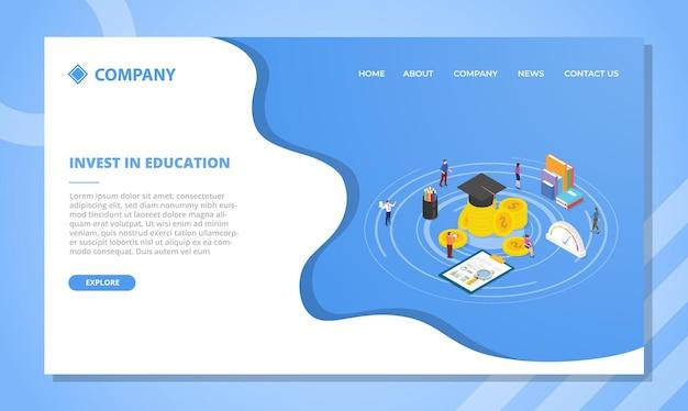 아이소 메트릭 스타일 벡터 일러스트와 함께 웹 사이트 템플릿 또는 방문 홈페이지 디자인에 대한 교육 개념에 투자 무료 벡터