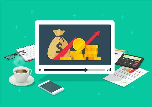 オンラインでの投資ウェビナーの学習ビデオコース、株式市場のトレーディングトレーニング研究教育レッスン Premiumベクター