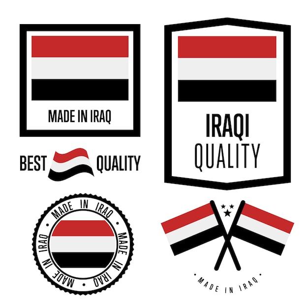 イラク品質ラベルセット Premiumベクター