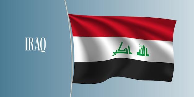 イラク手を振る旗ベクトルイラスト Premiumベクター