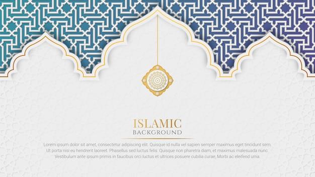 Islamic arabic elegant luxury ornamental background with islamic pattern and decorative ornament