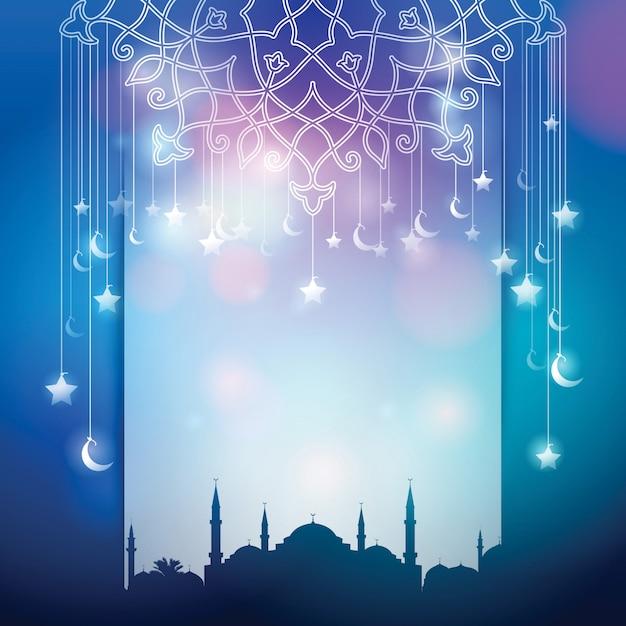 イスラムのお祝い挨拶背景デザイン Premiumベクター