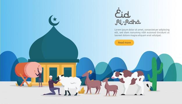 Happy eid al adhaまたは犠牲祭典イベントのためのイスラムの概念 Premiumベクター