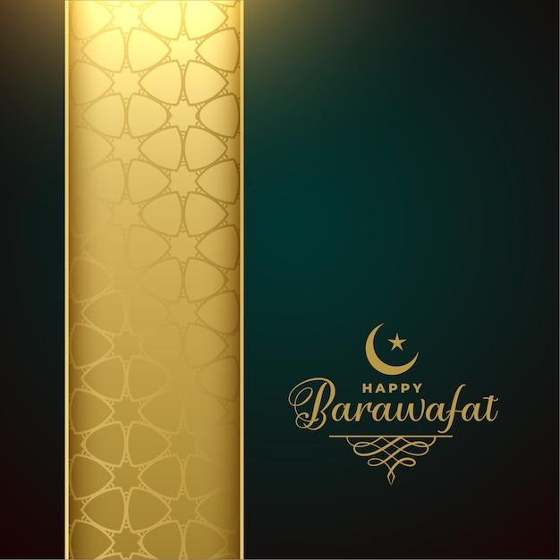 Исламское украшение для счастливого фестиваля баравафат Бесплатные векторы