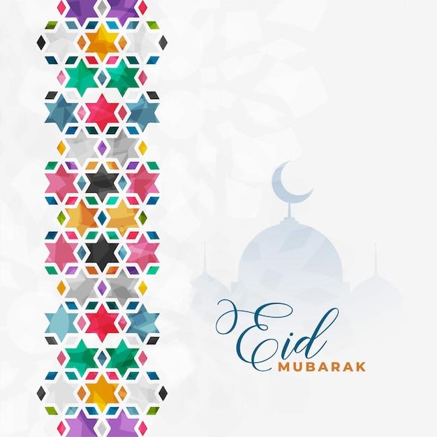 Islamic decorative eid mubarak Free Vector