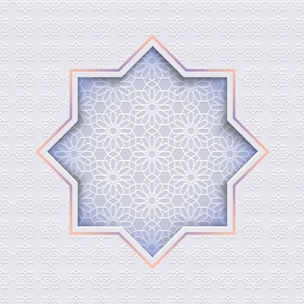 Islamic design of stylized star  - geometric ornament in arabic style Premium Vector