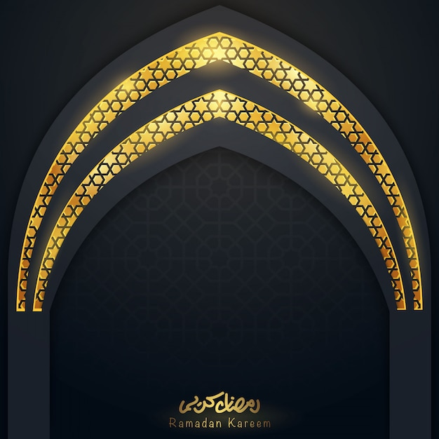Islamic design template ramadan kareem Premium Vector