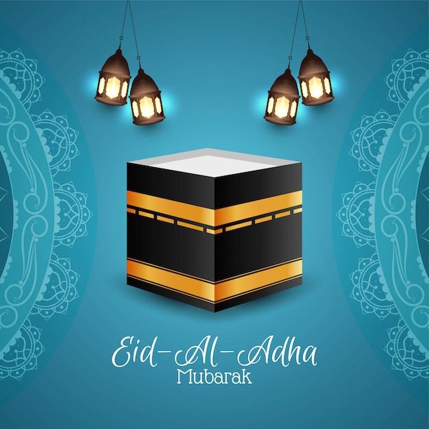Islamic eid al adha mubarak religious background Free Vector