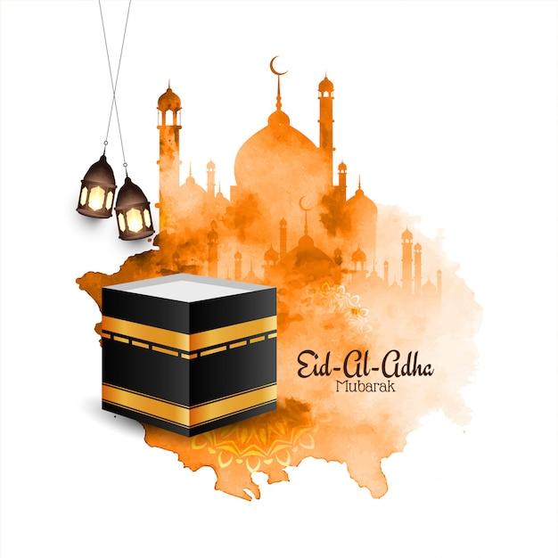 モスクとイスラムイードアル犠牲祭ムバラク水彩背景 無料ベクター